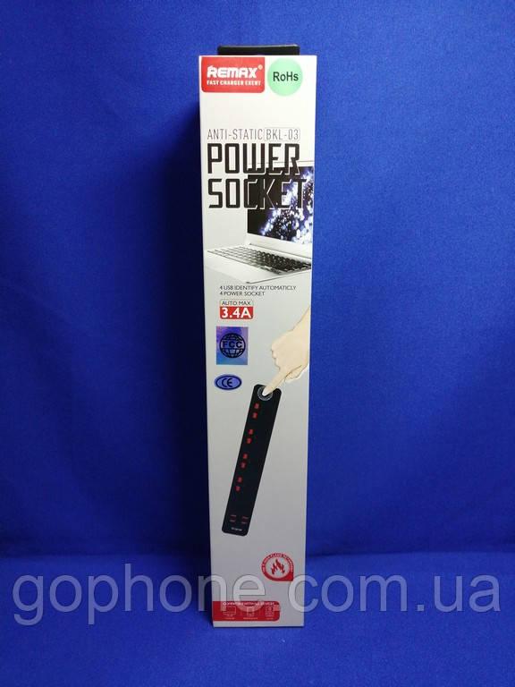 Переноска Remax BKL-03 4 Socket / 4 USB / Кабель 200см