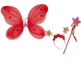 Карнавальный костюм набор бабочки - крылья 50х36 см красный