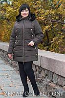 КУРТКА женская батальная осень/зима 54,56,58,60,62,64р ШОКОЛАД съемный капюшон с отстёгивающейся опушкой