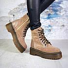 Женские демисезонные ботинки коричневого цвета из натуральной замши 39 ПОСЛЕДНИЕ РАЗМЕРЫ, фото 6
