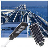 Led светильник 30W на солнечной батарее с датчиком движения. Светодиодный фонарь на столб, фото 4