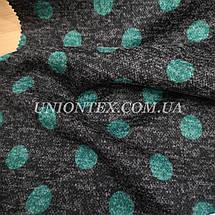 Трикотаж ангора софт принт бирюзовый горох на темно-сером, фото 3