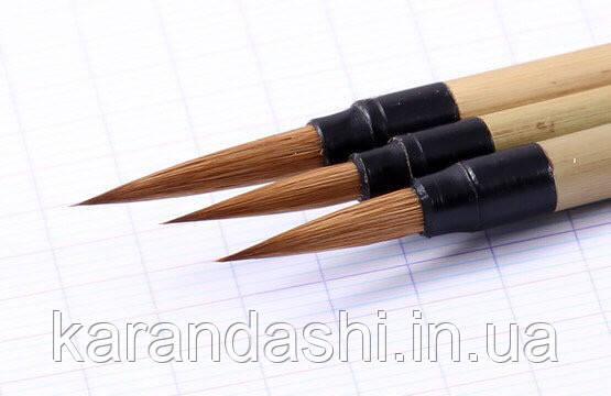 Набор кистей для каллиграфии, 3 шт, соболь, Manuscript, фото 2