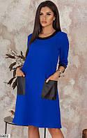 Платье с Кожаными вставками Синие