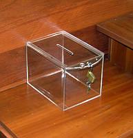 Ящик для пожертвований ПБС1Б-200х150х150