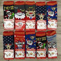 Ароматизированные новогодние носки детские с махрой MONTEBELLO 552 бамбук Турция 5-раз. НДЗ-0707244