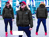 Куртка зимняя мужская с меховой опушкой, с 44 по 54 размер, фото 1
