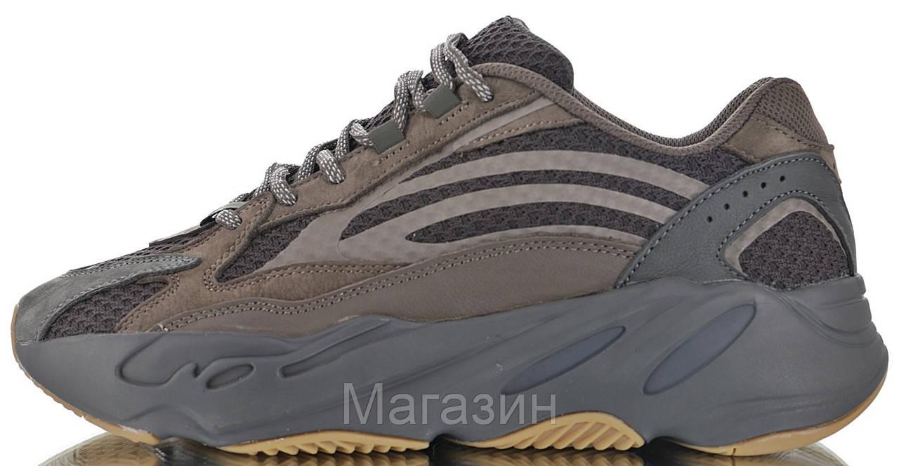 Женские кроссовки Adidas Yeezy Boost 700 Geode Адидас Изи Буст 700 серые