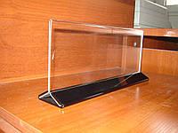 Меню-холдер тейбл тент 113х300 черное основание