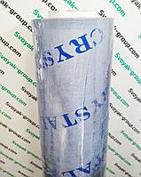 Пленка гибкое стекло пвх силикон 800 мкм (0,8 мм) - 0,6х20 м.Прозрачная