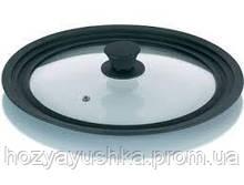Крышка стеклянная для сковороды кастрюли Kela Concetta многоразмерная 22-26 см 11441