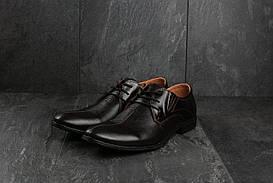 Мужские туфли кожаные весна/осень коричневые Slat 17104