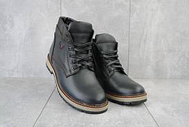 Ботинки мужские Brand Б-27 черные (натуральная кожа, зима)