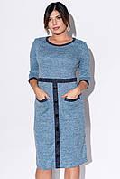 Женское трикотажное платье голубого цвета. Модель 23071. Размеры 50-62 54