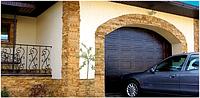 -20% на гаражные ворота серии TREND