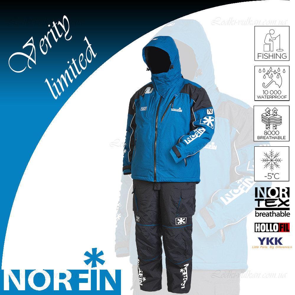 Демисезонный мужской костюм Norfin Verity Limited Edition Blue + фирменная шапка Carp Zoom