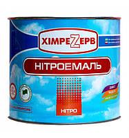 Нитроэмаль НЦ-132 чёрная 2 кг.