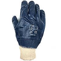 Перчатки Tomik синие МБС (резинка)
