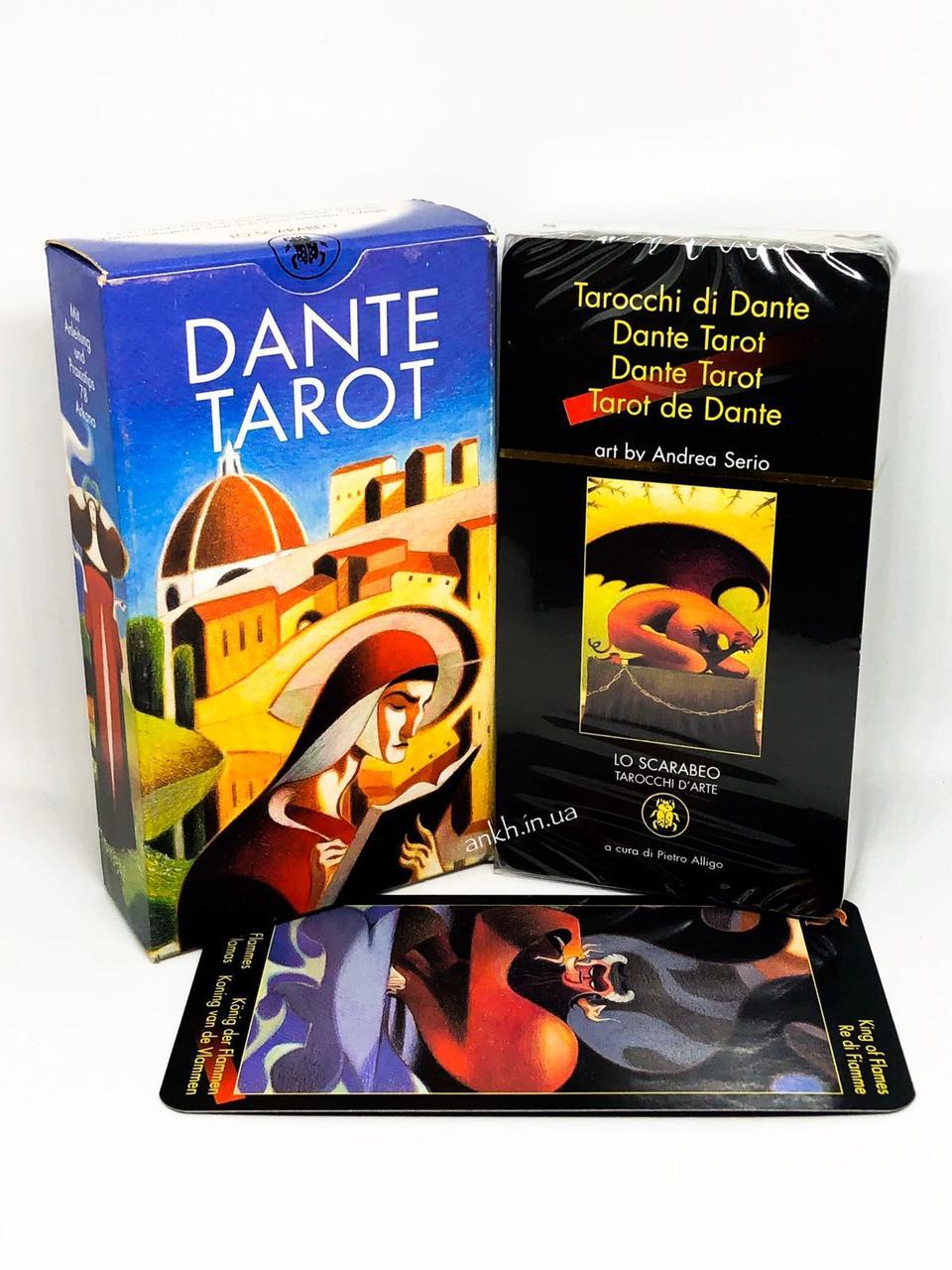 Dante Tarot/ Таро Данте
