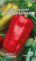 Семена перца Красный великан 0,3 г, Семена Украины