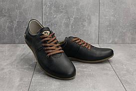 Мужские Повседневная обувь кожаные весна/осень синие Milord Olimp