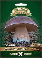 Грибы мицелий Белый гриб Сосновый, 12мл