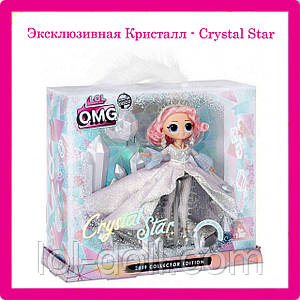Игровой набор с куклой O.M.G. CRYSTAL STAR WINTER DISCO ЛОЛ ЛЕДИ КРИСТАЛЛ L.O.L. SURPRISE