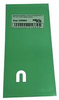 Водонепроницаемый стикер для Apple iPhone 8 Plus под стекло задней крышки