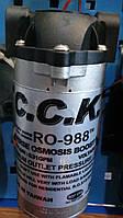 Помпа для системы обратного осмоса CCK