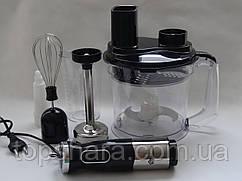 Блендер Domotec MS5106 черный 800w 5in1