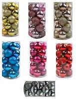 Шар новогодний набор №PVC20-6 пластик 6см 20шт разноцветные в банке ящ30