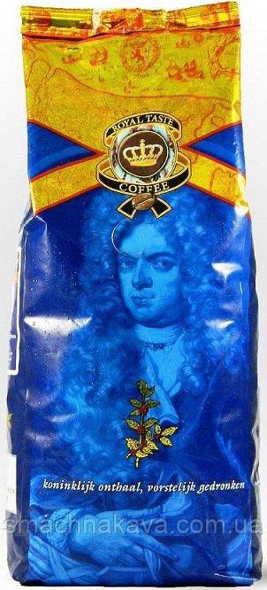 Кофе в зернах Royal Taste Premium Vending