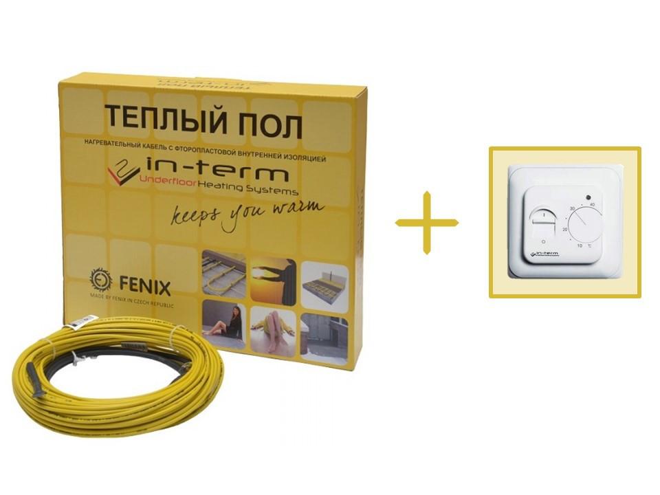 Нагревательный кабель In-Therm 1580w (79 метров) + механический регулятор в подарок