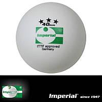 Мячи Imperial 3 звезды ITTF для настольного тенниса (1 шт.)