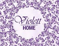 Violett Home двойной