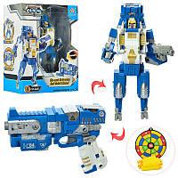 Детский робот трансформер пистолет игрушка для мальчика Синий