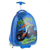 """Валіза  дитяча"""" Yes"""" на колесах M-Trucks, LG-3 557830, фото 1"""