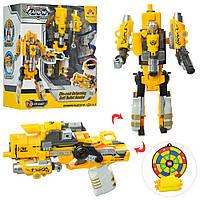 Детский робот трансформер пистолет игрушка для мальчика Желтый
