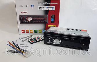 Автомагнитола A602 (USB/FM/AUX/Bluetooth/1 din)в стиле Sony