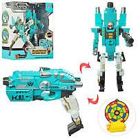 Детский робот трансформер пистолет игрушка для мальчика Голубой