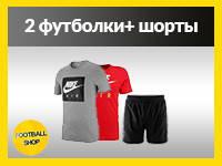 2 Футболки + шорты