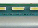 """Модуль підсвічування 49"""" V15 ART3 FHD REV 0.1 6 (L_R)-Type (матриця LC490EUE-FHM1)., фото 6"""
