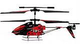 Вертолёт на радиоуправлении 3-к WL Toys S929 с автопилотом (красный), фото 2