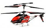 Вертолёт на радиоуправлении 3-к WL Toys S929 с автопилотом (красный), фото 4