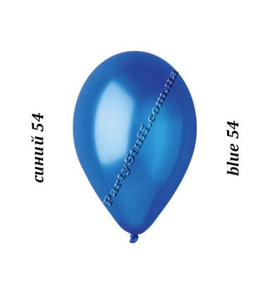 Воздушные шарики Gemar GM90 металлик СИНИЙ