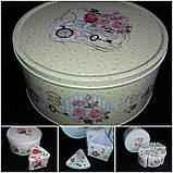 """Коробка подарункова """"Шматочок пирога"""" з жерсті, h-11 см 60 грн, фото 5"""