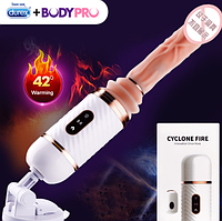 Мини секс машина Cyclone Fire без пульта ДУ