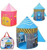 Палатка детская 3754, 2 цвета