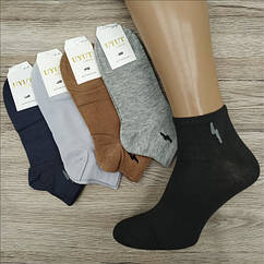 Носки мужские средние деми UYUT men cotton socks хлопок 41-47р.бесшовные с двойной пяткой ассорти НМД-0510358