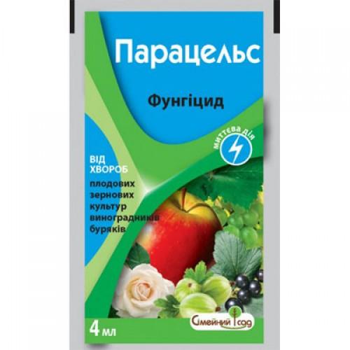 Фунгицид Парацельс (4 мл) — защита и лечение от болезней винограда, плодово-ягодных, сахарной свеклы